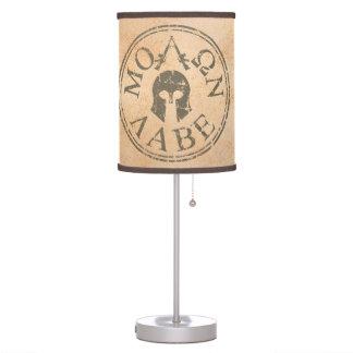 Molon Labe, Come and Take Them Table Lamp