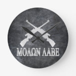 Molon Labe Crossed Rifles 2nd Amendment Round Wallclocks
