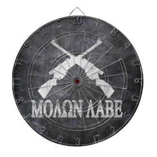 Molon Labe Crossed Rifles 2nd Amendment Dart Board
