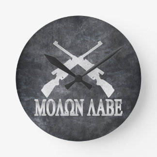 Molon Labe Crossed Rifles 2nd Amendment Round Clock