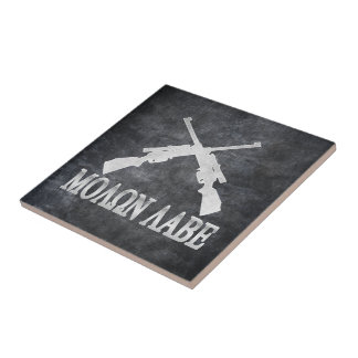 Molon Labe Crossed Rifles 2nd Amendment Tile