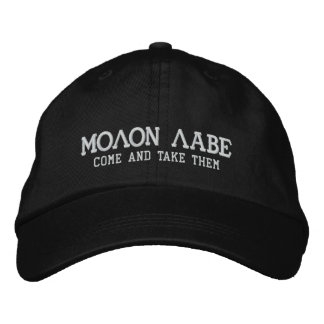 Molon Labe Embroidered Baseball Cap