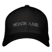 Molon Labe Embroidered Baseball Hat