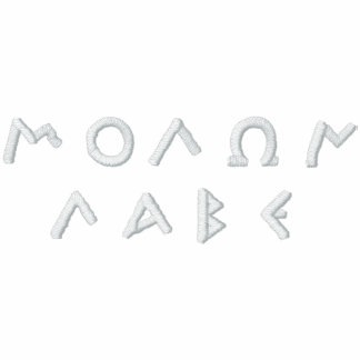 Molon Labe Embroidered Shirt