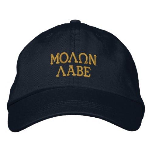 Molon Labe Embroidery Embroidered Baseball Cap