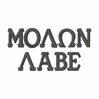 Molon Labe Embroidery Polo Shirts