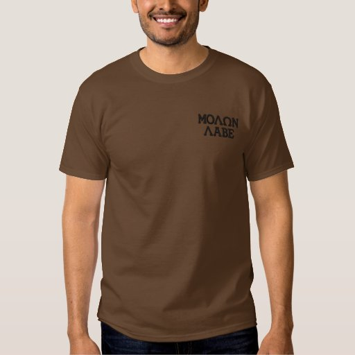Molon Labe Embroidery Embroidered T-Shirt