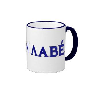 Molon Labe en las letras griegas Taza A Dos Colores