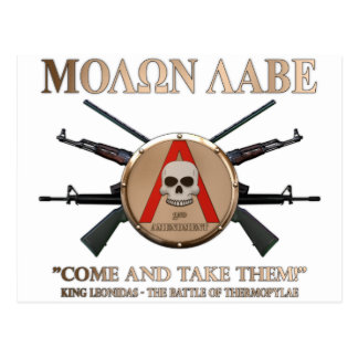 Molon Labe - escudo espartano Tarjetas Postales