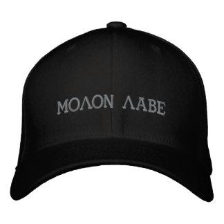 Molon Labe Gorra De Béisbol Bordada