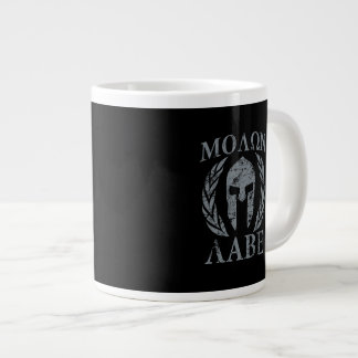 Molon Labe Grunge Spartan Armor Large Coffee Mug