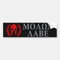 Molon Labe Grunge Spartan Helmet Car Bumper Sticker