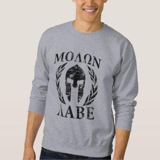 Molon Labe Grunge Spartan Helmet Pullover Sweatshirt