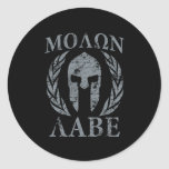 Molon Labe Grunge Spartan Helmet Stickers