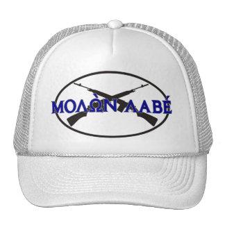 Molon Labe in Greek Lettering Trucker Hat