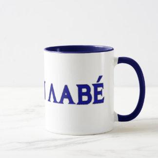 Molon Labe in Greek Letters Mug