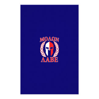Molon Labe Spartan Armor Laurels Tri Color Stationery