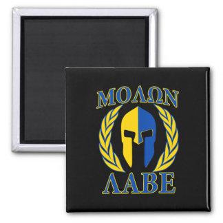 Molon Labe Spartan Armor Laurels Yellow Blue Decor Magnet