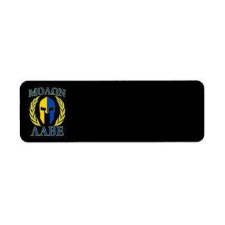 Molon Labe Spartan Armor Laurels Yellow Blue Label