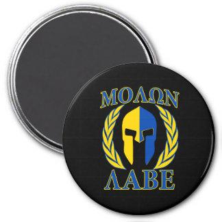 Molon Labe Spartan Armor Laurels Yellow Blue Magnet