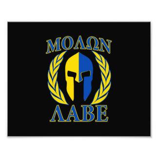 Molon Labe Spartan Armor Laurels Yellow Blue Photo Print