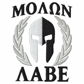 Molon Labe Spartan Helmet Laurels Black White Embroidered Shirt