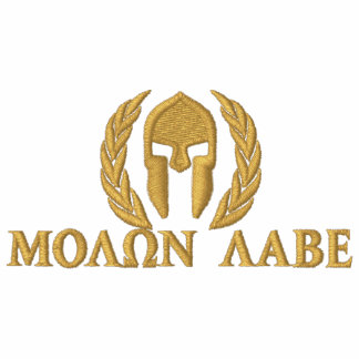 Molon Labe Spartan Helmet Laurels Embroidery Embroidered Polo Shirt