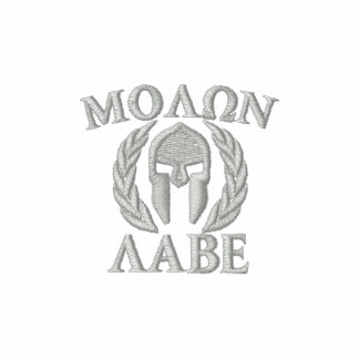 Molon Labe Spartan Helmet Laurels Embroidery Embroidered Shirt