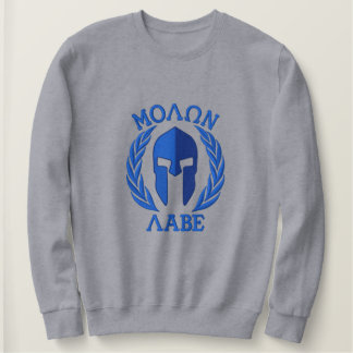 Molon Labe Spartan Helmet Laurels Embroidery Embroidered Sweatshirt