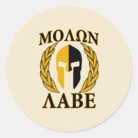 Molon Labe Spartan Helmet Laurels Gold Classic Round Sticker