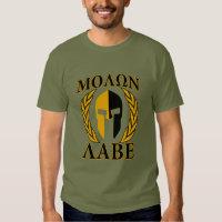 Molon Labe Spartan Helmet Laurels Gold T-shirt