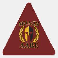 Molon Labe Spartan Helmet Laurels Gold Triangle Sticker