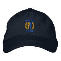 Molon Labe Spartan Helmet Laurels Golden Blue Embroidered Baseball Caps