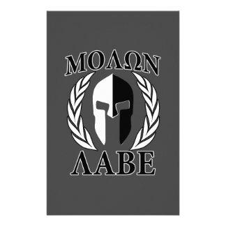 """Molon Labe Spartan Helmet Laurels Monochrome 5.5"""" X 8.5"""" Flyer"""