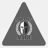 Molon Labe Spartan Helmet Laurels Monochrome Triangle Sticker
