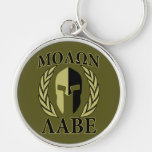 Molon Labe Spartan Helmet Laurels Olive Green Deco Silver-Colored Round Keychain