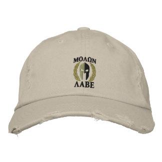 Molon Labe Spartan Helmet Laurels Olive Green Embroidered Baseball Hat