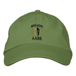 Molon Labe Spartan Helmet Laurels Olive Green Embroidered Baseball Hat