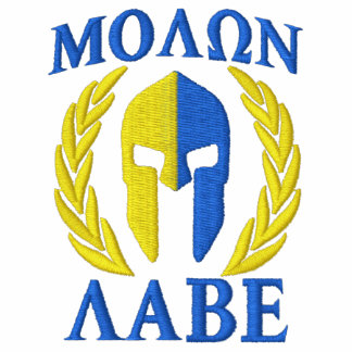 Molon Labe Spartan Helmet Laurels True Yellow Blue