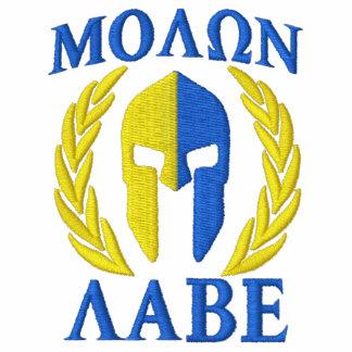 Molon Labe Spartan Helmet Laurels True Yellow Blue