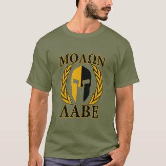 Molon Labe Spartan Helmet Laurels Warm Beige T-Shirt