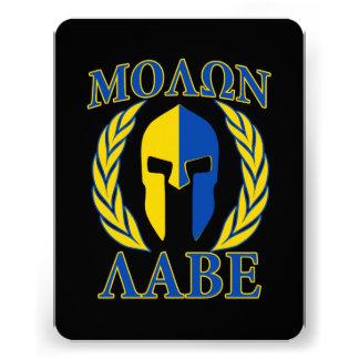 Molon Labe Spartan Helmet Laurels Yellow Blue Invitations