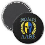 Molon Labe Spartan Helmet Laurels Yellow Blue Fridge Magnet