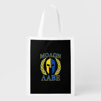 Molon Labe Spartan Helmet Laurels Yellow Blue Grocery Bag