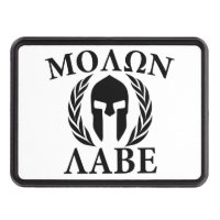 Molon Labe Spartan Helmet on Hitch Tow Hitch Covers