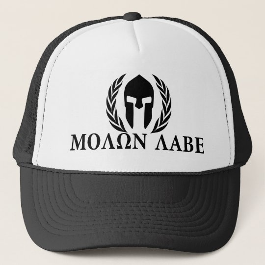 ced980296ba8 Top 10 Punto Medio Noticias | Molon Labe Spartan Hat