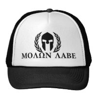 Molon Labe Spartan Helmet Trucker Hat