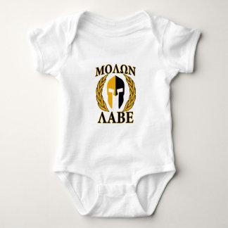 Molon Labe Spartan Mask Laurels Beige Decor Baby Bodysuit