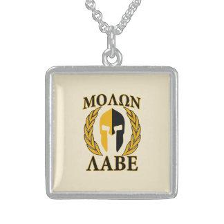 Molon Labe Spartan Mask Laurels Beige Decor Square Pendant Necklace