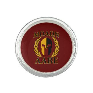 Molon Labe Spartan Mask Laurels Burgundy Rings